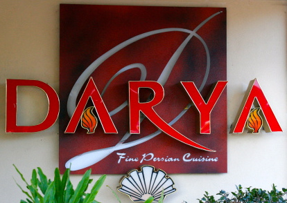 Darya Restaurant South Coast Plaza | www.AfterOrangeCounty.com