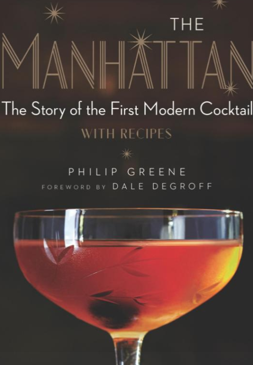 AN UNCOMMONLY GREAT RESOURCE |The Manhattan | www.AfterOrangeCounty.com
